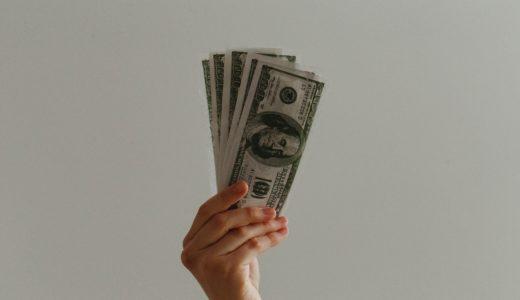 消費者金融ごとに比較 あなたにあった業者は?